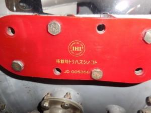 DSCN3326